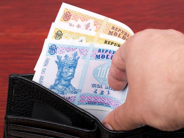 Moldovan money  leu in the black wallet