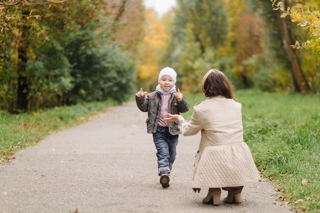 엄마와 아들 산책과 가을 공원에서 함께 재미.
