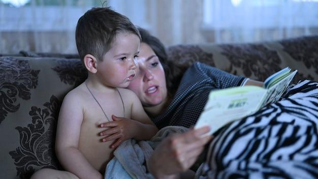Мама с ребенком читает книгу