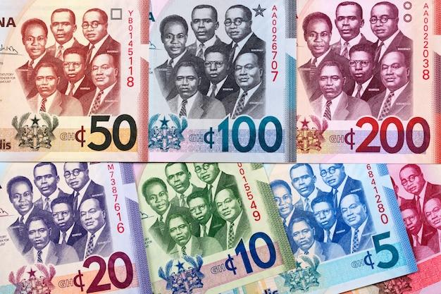 ガーナからのお金