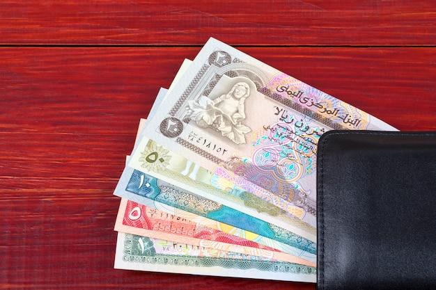 Money from yemen