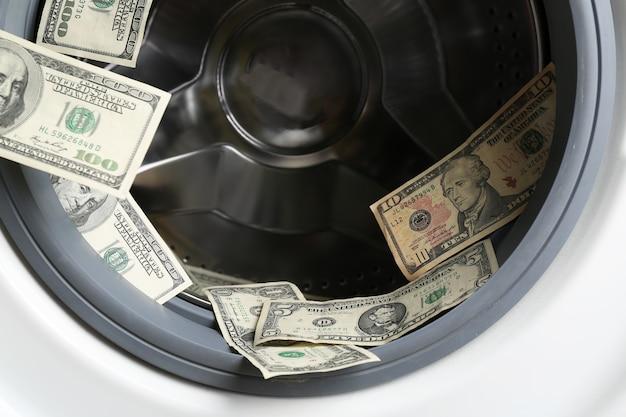 세탁기에 돈