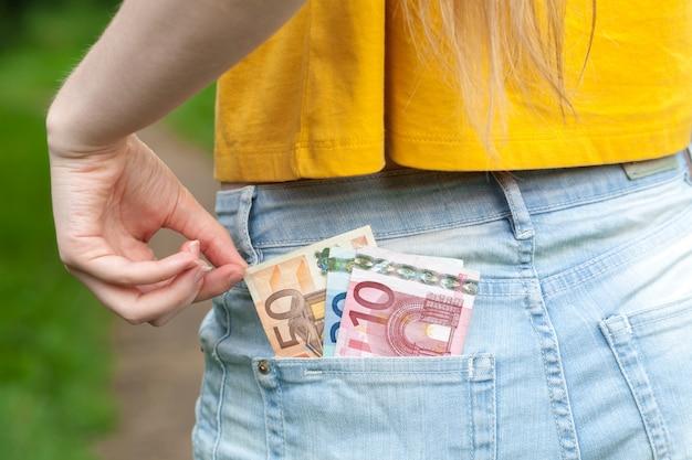 あなたのポケットにお金