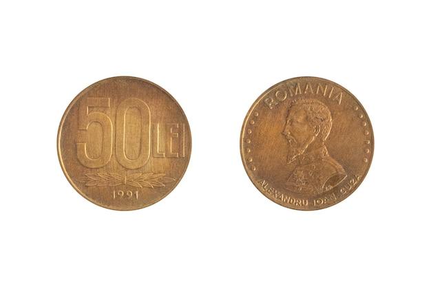 ルーマニアのお金。白い孤立した表面に50レイコイン。両側からの眺め