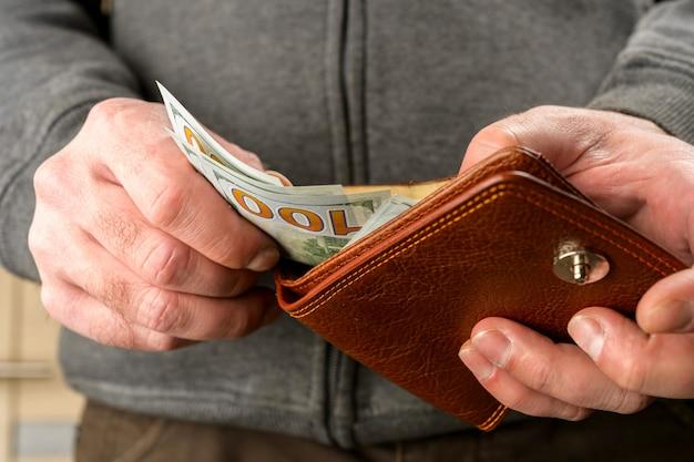 お金の財布