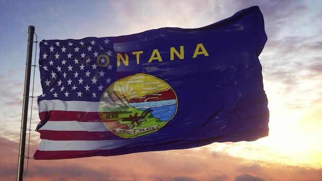 깃대에 몬타나와 미국 국기입니다. 미국 및 몬태나 혼합 플랙 손 흔드는 바람