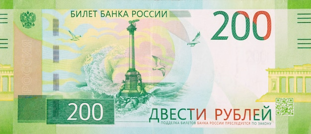 Monument to sunken ships on new green russian 200 rubles banknote