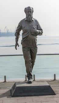 Памятник александру исаевичу солженицыну