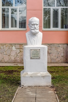 이반 페트로비치 파블로프 기념비