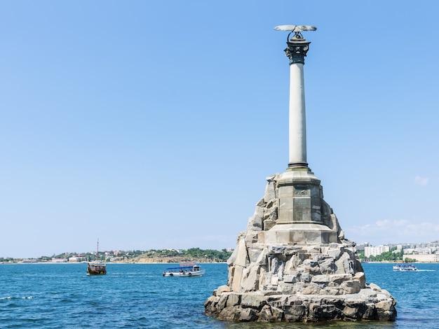 セヴァストポリ湾の氾濫した船の記念碑