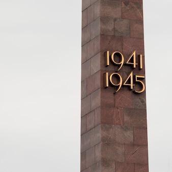 レニングラード、勝利広場、moskovsky prospekt、サンクトペテルブルク、ロシアの英雄的なディフェンダーへの記念碑
