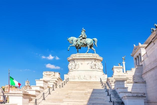 로마 조국 제단 앞의 비토리오 에마누엘레 기념비