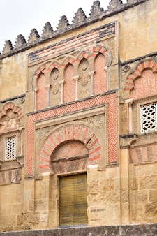 Moorish facade of the great mosque in cordoba, andalusia, spain