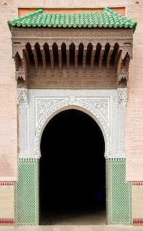 모로코 문