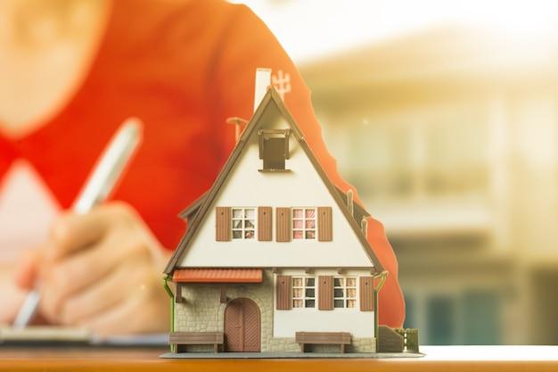 住宅ローンの読み込みとプロパティドキュメントの概念。