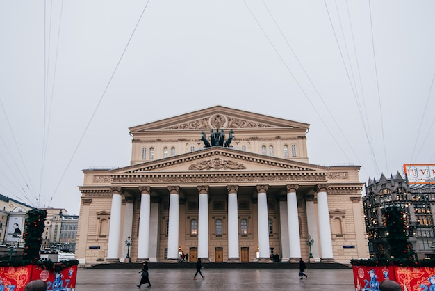 Moscow bolshoi theatre or big theatre