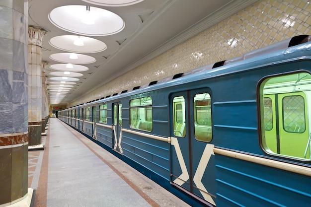 Станция метро москвы Premium Фотографии