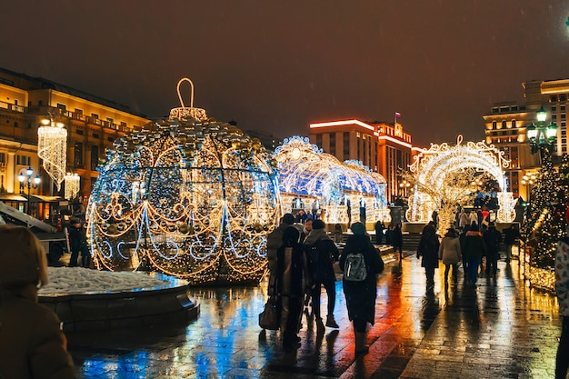 Moscow, russia - january 31, 2020: night city of moscow decorated for the new year