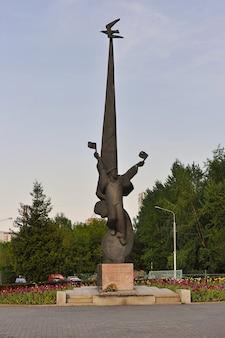 ロシア、モスクワ-2021年5月19日:大祖国戦争中に亡くなったソロヴェツキー諸島の記念碑