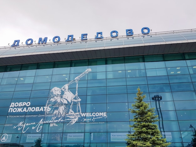 Moscow, russia-may 31, 2021:the glass facade of domodedovo airport named after the great russian scientist mikhail lomonosov