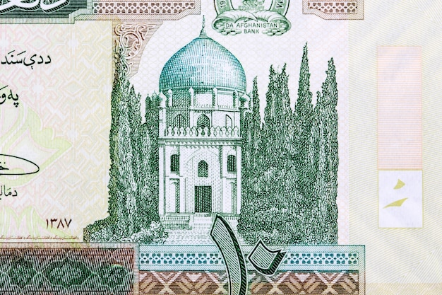 Mosque from afghani money  afghanis