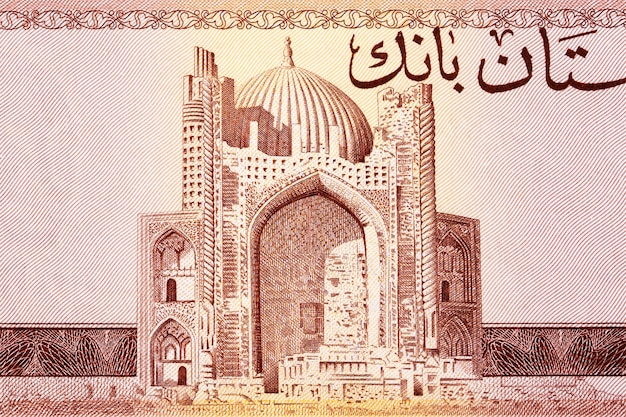 Mosque of khwajeh mohammad abunasr parsa in balkh from money