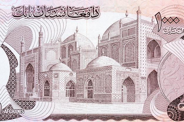 Mosque of mazare sharif from money