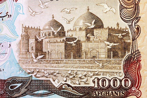 Mosque at mazaresharif from afghani money