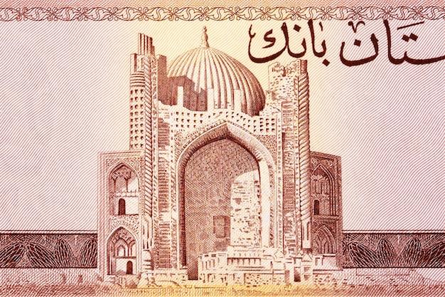 돈에서 balkh의 khwajeh mohammad abunasr parsa의 모스크