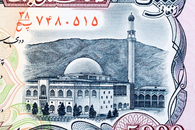 Mosque with minaret from afghani money