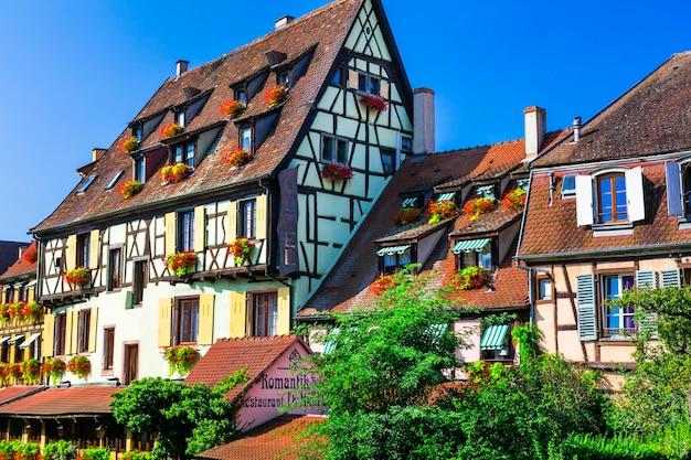 가장 아름답고 다채로운 마을.