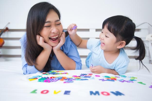 엄마와 딸 알파벳 공부