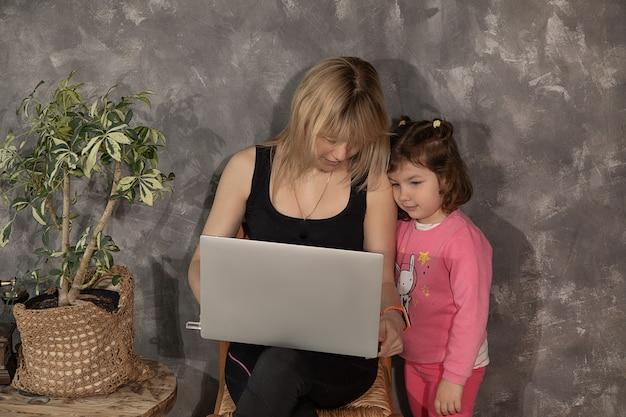 Мать и дочь, использующие ноутбук дома, концепция электронной коммерции, обучение онлайн
