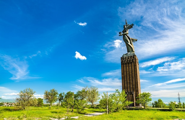 The mother armenia monumental statue in gyumri