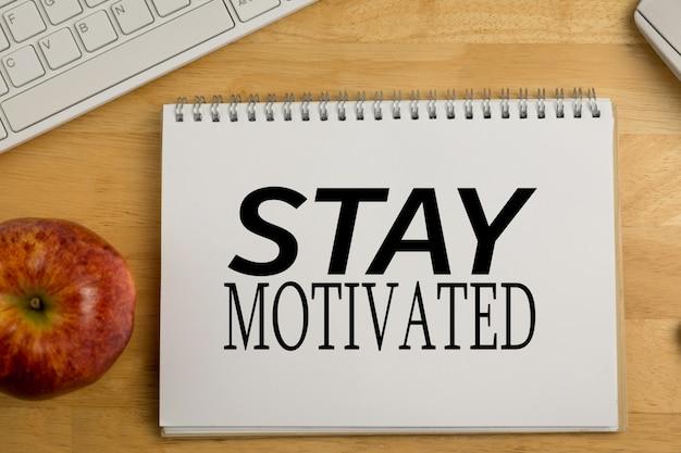 作業を開始するためのモチベーションテキスト