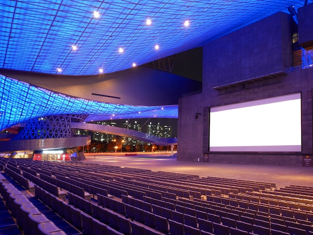 Movie theater at busan cinema center (biff)