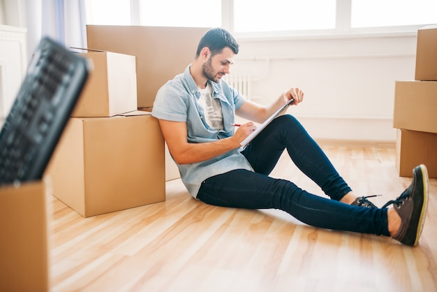 새 집 개념으로 이동