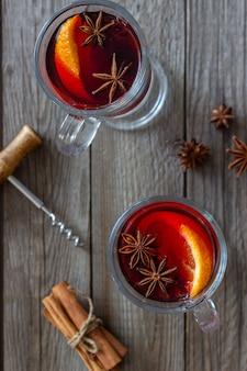 シナモンとオレンジのグリューワイン。ホットドリンク。冬。レシピ。