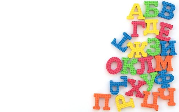 Разноцветные мягкие русские буквы изолированы