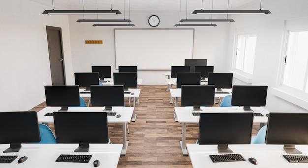 コンピューターを備えたマルチメディア教室