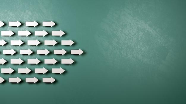 共通の方向を指す複数の矢印