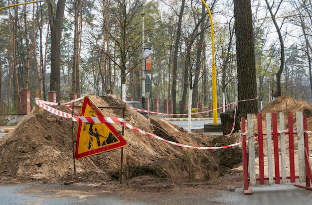 시 직원들은 지하 내부 통신을 수리하기 위해 참호를 팠습니다.