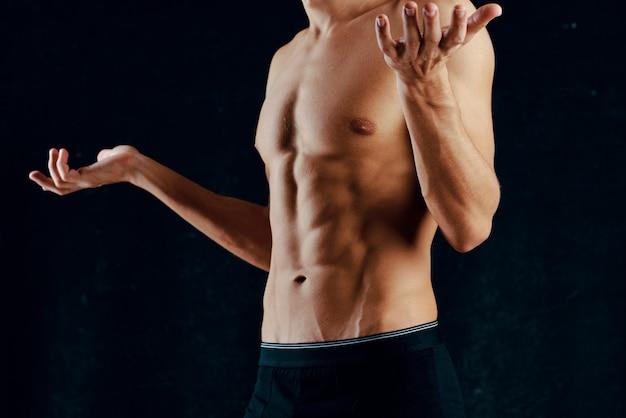 筋力トレーニングジムモチベーション筋力トレーニング