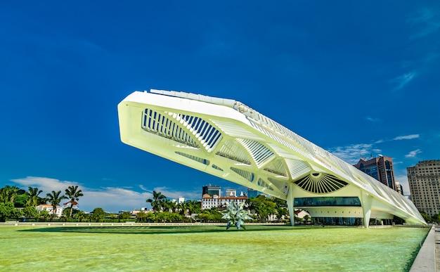 Музей будущего в рио-де-жанейро