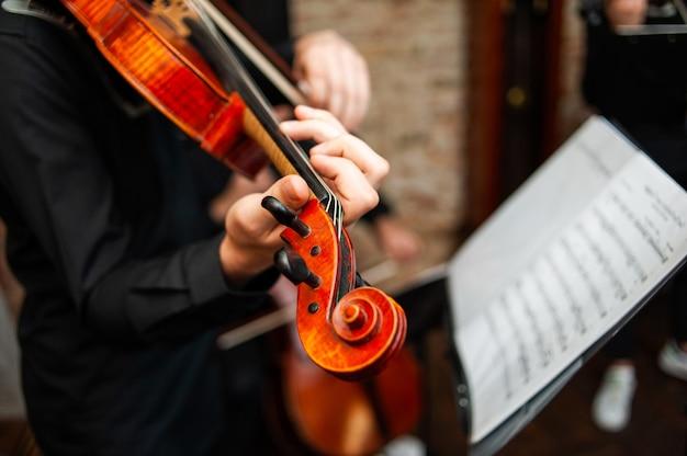 바이올린 음악 학교