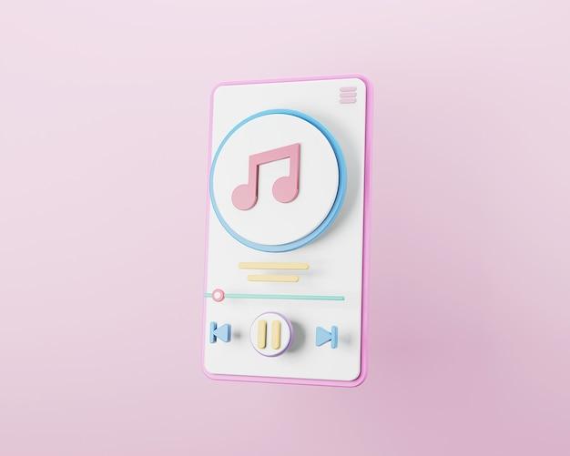 음악 스트리밍 플레이어 인터페이스 디자인