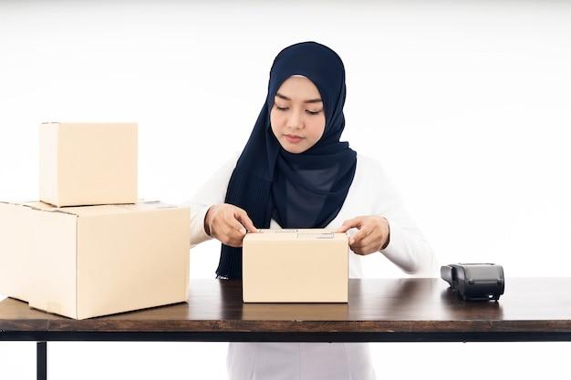 イスラム教徒のオンライン販売