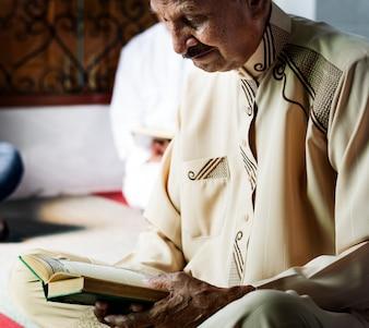 Quranから読むイスラム教徒