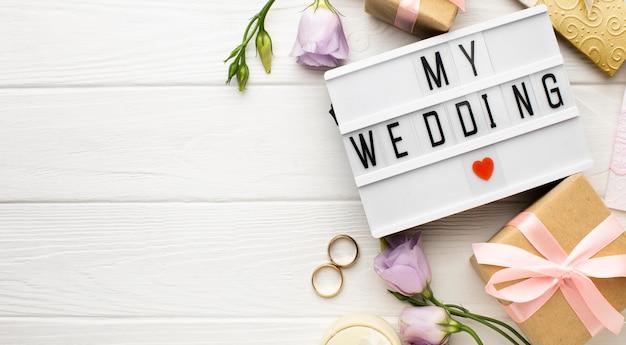 私の結婚式のハート記号のコピースペース