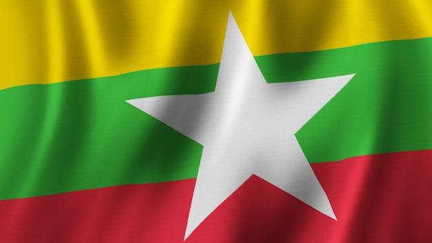 패브릭 질감으로 고품질 이미지로 근접 촬영 3d 렌더링을 흔들며 미얀마 국기